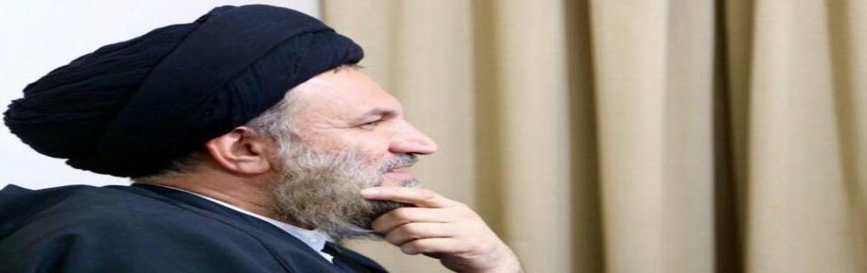 آیت الله ملک حسینی: تولید دانش برای ثروت آفرینی، باید هدفی الهی باشد