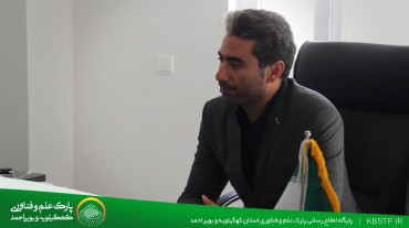 بازدید رئیس سابق پارک علم و فناوری خوزستان/گزارش تصویری