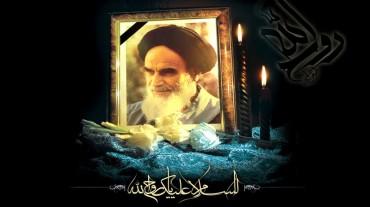 سالروز رحلت حضرت امام خمینی ( ره) تسلیت باد
