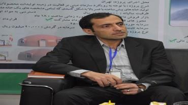 اولین شورای مراکز رشد پارک علم و فناوری استان برگزار شد