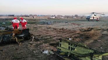 تسلیت شهادت نخبه هم استانی در پی سقوط هواپیمای مسافربری