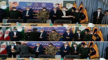 تجلیل سپاه فتح استان از اقدامات مقابله ای پارک علم و فناوری با ویروس کرونا