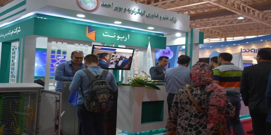اولین حضور پارک علم و فناوری استان در الکامپ