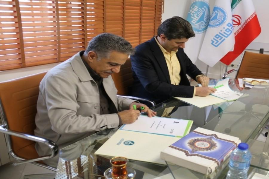 انعقاد تفاهم نامه همکاری با پارک علم و فناوری دانشگاه تهران
