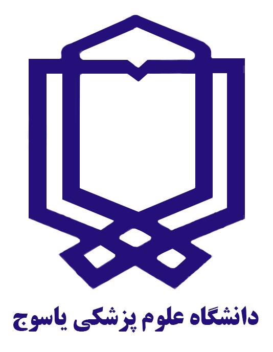 دانشگاه علوم پزشکی یاسوج
